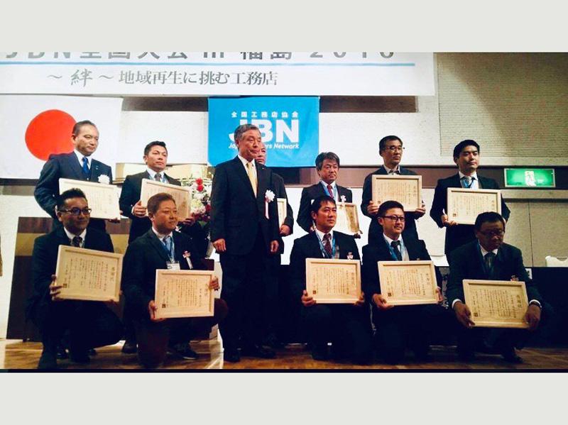 応急仮設住宅の建設で福島県でJBNより表彰されました。